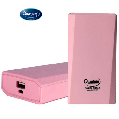 Quantum Hi Tech launches 6,000mAh Power Bank, priced at Rs.1,199/-