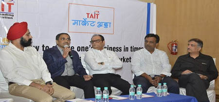 "TAIT organizes ""Market Adda"" on how to survive competitive online market"