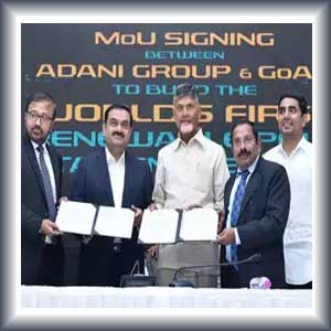 Government of Andhra Pradesh inks an MoU with Adani Group