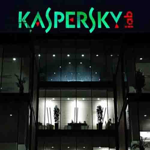 Kaspersky Lab strengthens its Partner eco-system with seven new sub-distributors to boost Local Distribution