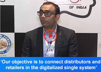 Bibek Maity, CIO, LUX INDUSTRIES LTD at 17th IT FORUM 2019