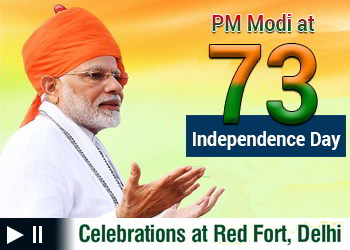 PM Modi addressing the nation on 73rd Independence Day