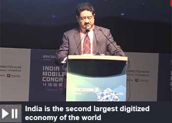Kumar Mangalam Birla, Chairman, Aditya Birla Group & Vodafone Idea Ltd. at India Mobile Congress 2019
