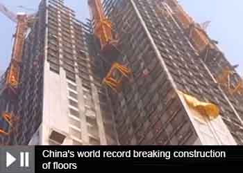 China's world record breaking construction of floors