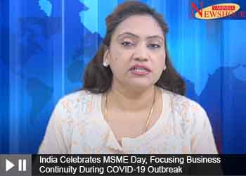 India Celebrates MSME Day, Focusing Business Continuity During COVID-19 Outbreak