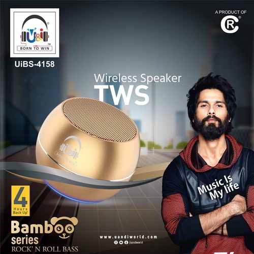 "U&i unveils Wireless Portable Speaker ""BAMBOO"""