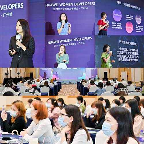 HUAWEI hosts its Women Developers Summit: Her Contributions